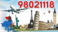 خدمات استخراج فيزا وتأشيرات